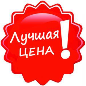 купить композитную арматуру по лучшей цене в Минске