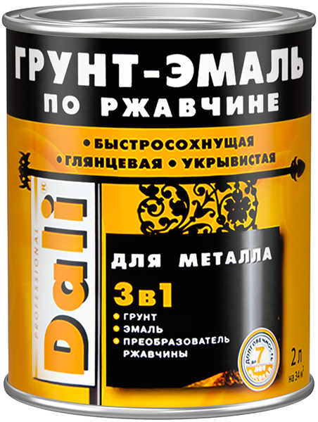 краска по металлу dali 3 в 1 купить в Минске